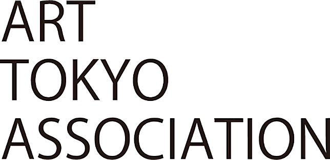 一般社団法人 アート東京