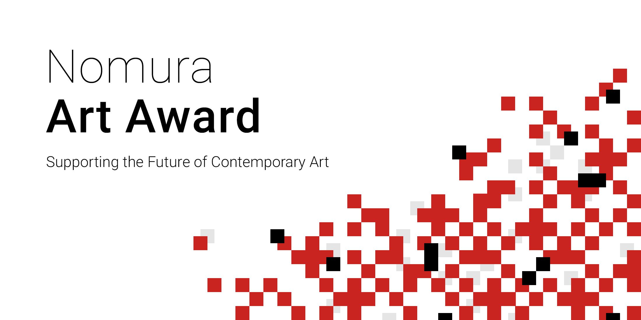 桁違い賞金100万ドル! 野村ホールディングスが世界最高額の「野村アートアワード」創設!