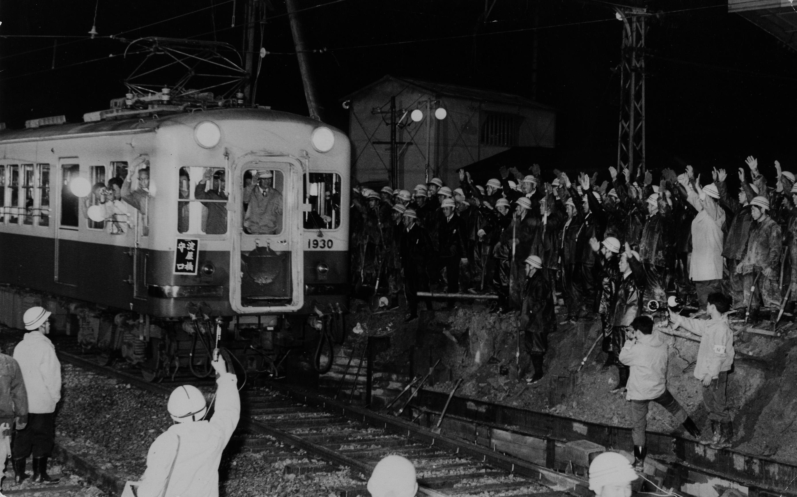 「鉄路と汗」(1963年、京阪電気鉄道株式会社)スチル