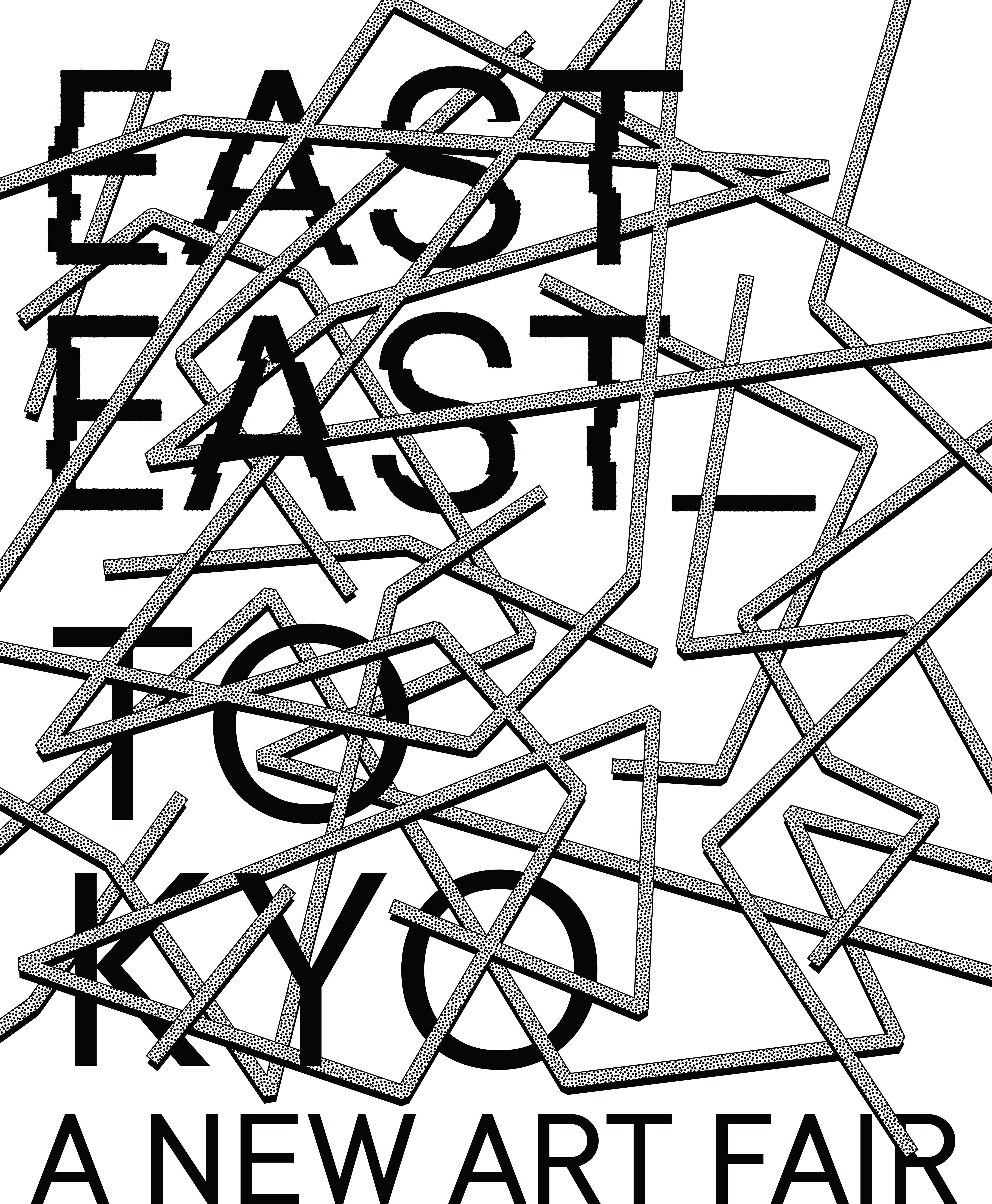 オンラインと現実空間で同時進行する新時代のアートフェア「EASTEAST_Tokyo」が開催!